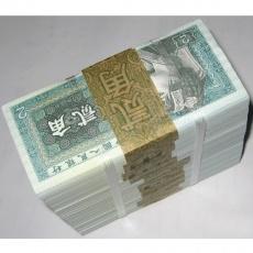 第四套人民币1980年2角 8002千张连号