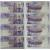 澳门20元奥运纪念钞四连体 奥运紫钞 全程无4