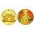 2000年幻彩观音1/10盎司彩金币滴水观音