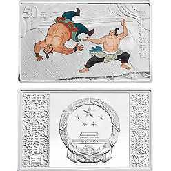2011年中国古典文学名著水浒传5盎司长方形彩色银币