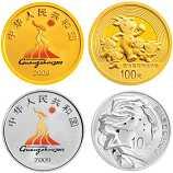 2009年第16届亚运会第1组彩色金银纪念币(1/4盎司纯金+1盎司纯银)