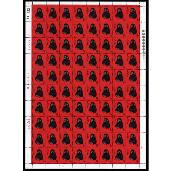 第一轮生肖邮票(猴)整版