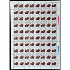 1983年生肖邮票猪整版(T80)第一轮生肖猪整版票