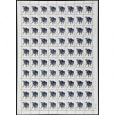 1985年生肖邮票牛整版(T102)第一轮生肖牛整版票
