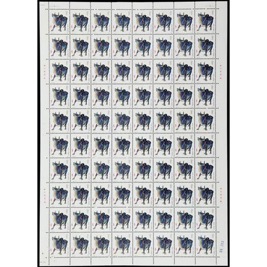 第一轮生肖邮票(牛)整版