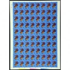 1986年生肖邮票虎整版(T107)第一轮生肖虎整版票