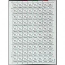 1987年生肖邮票兔整版(T112)第一轮生肖兔整版票