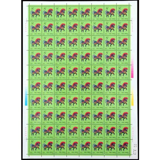 第一轮生肖邮票(马)整版
