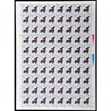 1991年生肖邮票羊整版(T159)第一轮生肖羊整版票