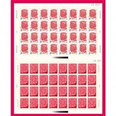 1993年第二轮生肖邮票鸡整版 生肖鸡整版票