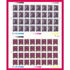 1996年第二轮生肖邮票鼠整版