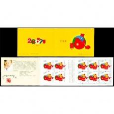 第三轮生肖邮票(猪)小本票(SB31)