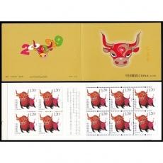 第三轮生肖邮票(牛)小本票(SB36)