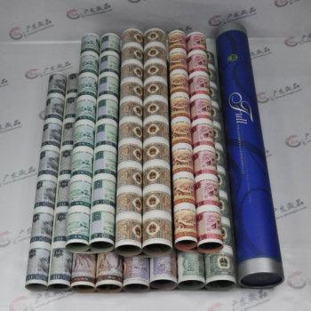 第四套人民币整版连体钞 人民币大炮筒后四位无4