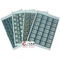 T99中国古典文学名著--牡丹亭整版票