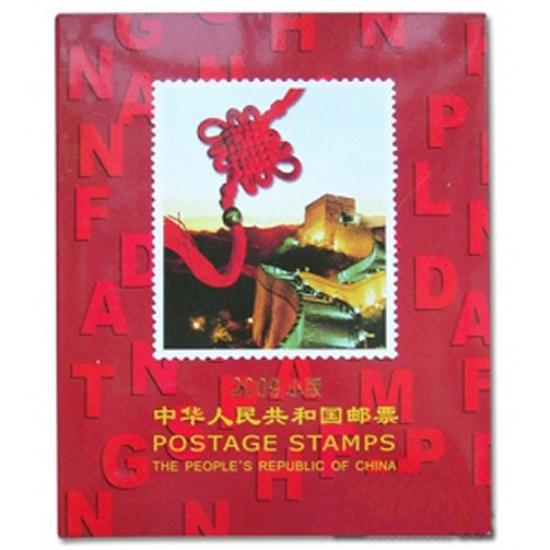 2009年小版张册
