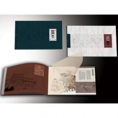 《关公》邮票珍藏册