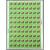 1990年生肖邮票马整版(T146)第一轮生肖马整版票