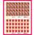 1994年第二轮生肖邮票狗整版