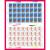 1998年第二轮生肖邮票虎整版