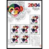 第三轮生肖邮票猴小版票