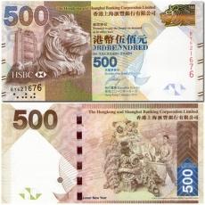 香港吉庆佳节新春纪念钞 港币500元