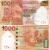 香港吉庆佳节端午纪念钞 港币1000元