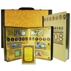 世界名人钱币珍藏册