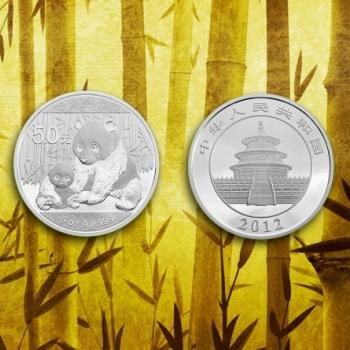 2012年熊猫5盎司本色银币