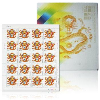 2012年第三轮生肖邮票龙大版 整版票