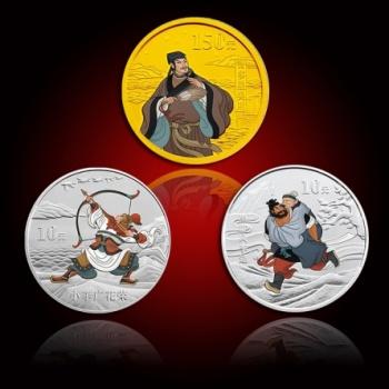 2011年中国古典文学名著水浒传彩色金银套币(第3组)