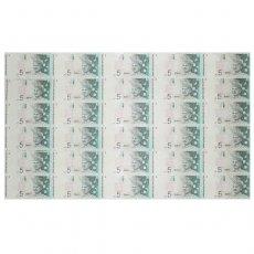 马来西亚整版钞30连体