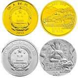 2012年中国佛教圣地(五台山)本金银套币(1/4盎司金+2盎司银币)
