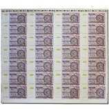 欧元发行一周年纪念28连体整版钞
