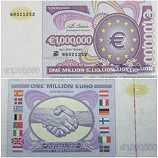 百万欧元纪念钞