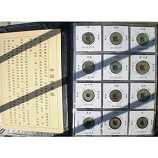 中国古钱币大全套珍藏册(120枚)