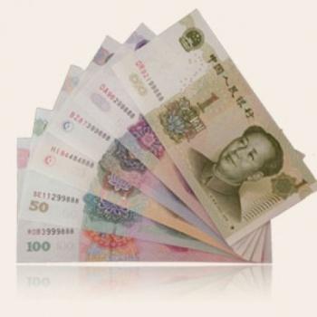 第五套人民币全同号珍藏册 第五套人民币小全套