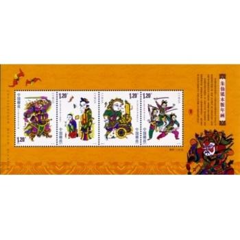 2008-2T《朱仙镇木版年画》小全张