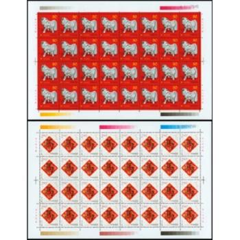 2002年第二轮生肖邮票马整版 整版票