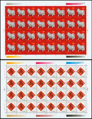 第二轮生肖邮票(马)整版