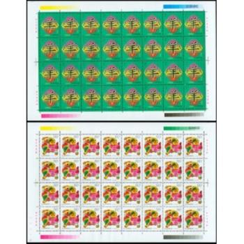 2003年第二轮生肖邮票羊整版 整版票