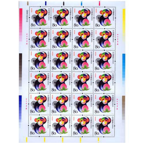第三轮生肖邮票(猴)大版