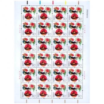 2005年第三轮生肖邮票鸡大版 整版票