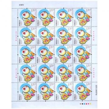 2011年第三轮生肖邮票兔大版 整版票