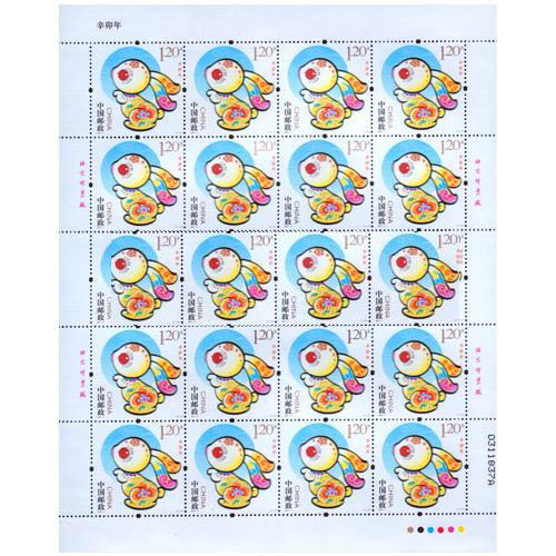 第三轮生肖邮票(兔)大版