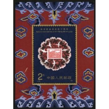 J176M和平解放西藏四十周年