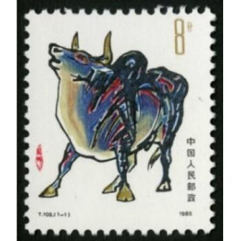 第一轮生肖邮票T102乙丑年牛 第一轮生肖牛票 单枚