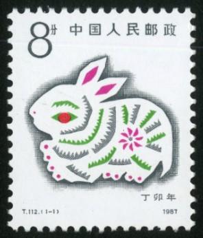 第一轮生肖邮票(兔)单枚