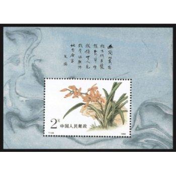 T129M中国兰花小型张