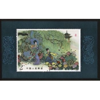 T99M 中国古典文学名著牡丹亭